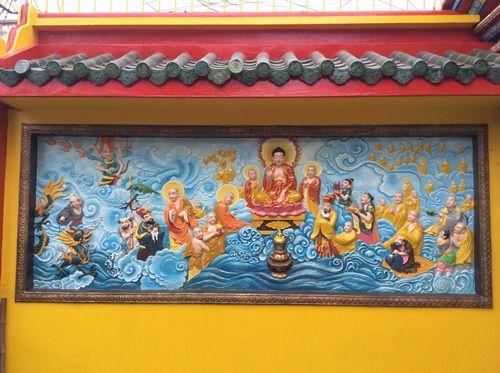 tranh chữ Phật Giáo
